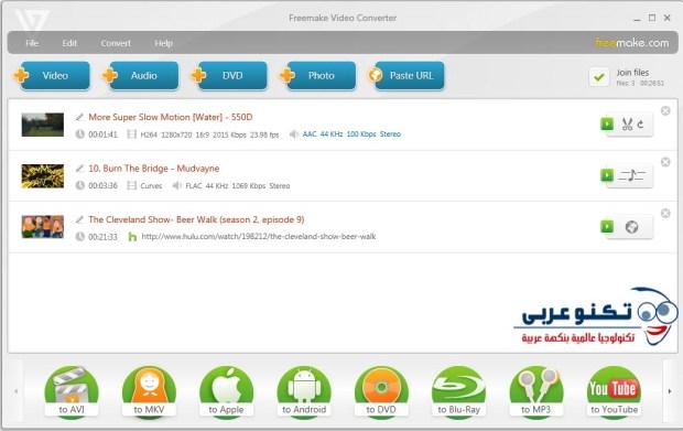 freemake-video-converter-screenshot 01