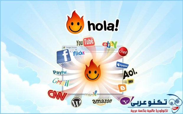 hola program logo