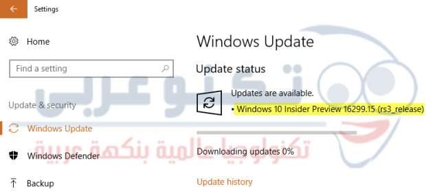 تحميل ويندوز 10 Fall Creators Update iso