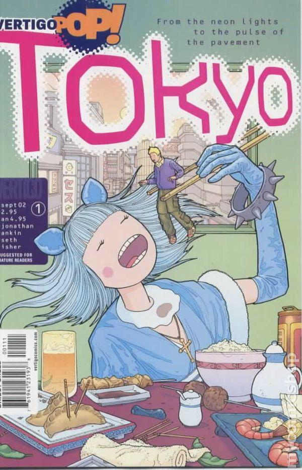 Seth Fisher Vertigo Pop Tokyo issue one cover