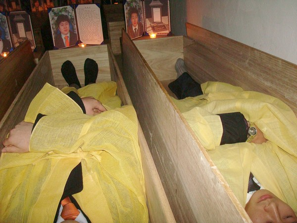 coffin academy