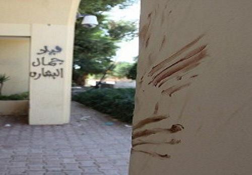 benghazi-blood-on-the-hands