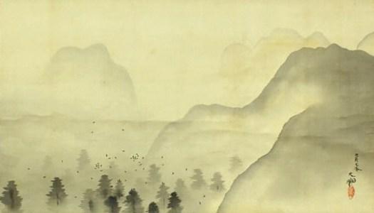 Yokoyama Taikan - Landscape