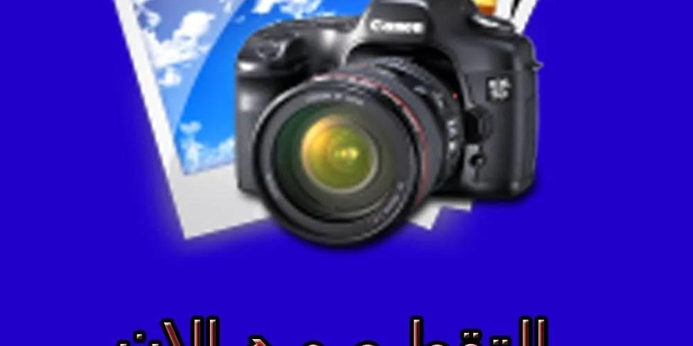 برنامج تحويل الصور لكرتون او مرسوم بالرصاص Ziko Soft للاندرويد تطبيقات اندرويد تطبيقات ترفيهية