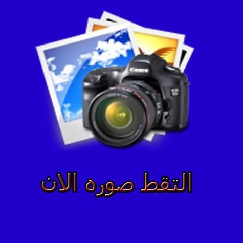 5 1 - برنامج تحويل الصور لكرتون او مرسوم بالرصاص Ziko Soft للاندرويد