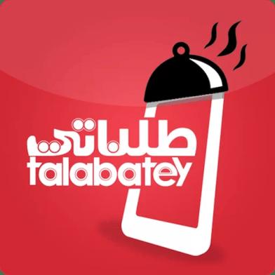 7 - تطبيق طلباتي لعرض منيو المطاعم و الطلب Talabatey