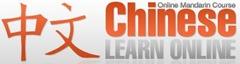 chineselearnonline-logo