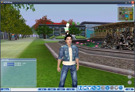 novoking-screenshot-5