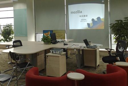 mozilla china office