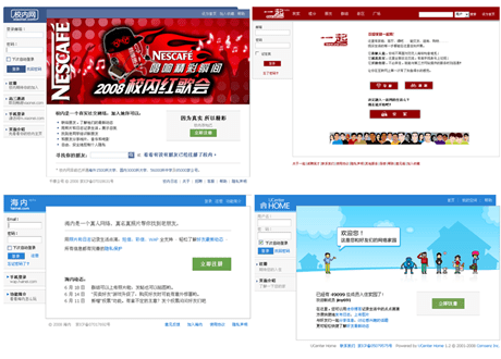 chinese-facebooks