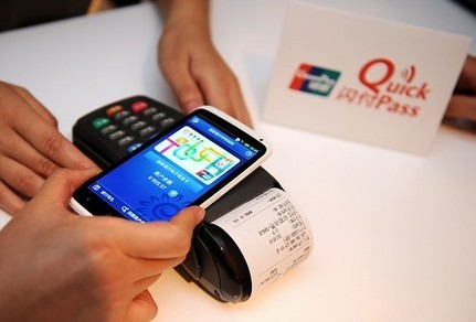 China Mobile and Local Banks Launching SIM-based NFC Payment
