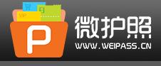 Weipasslogo