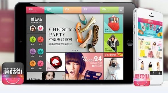 Mogujie Apps