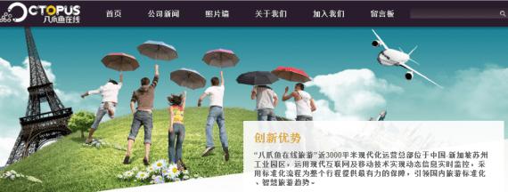 傲游截图20131112102145