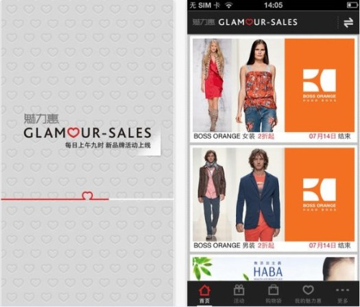 Screenshots of Glamour Sales App