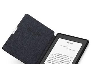 Kindlepaperwhite