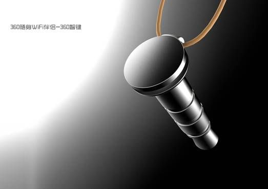Qihoo Smart Button