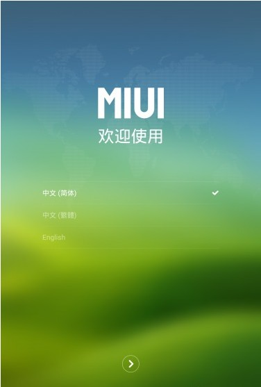 MIUI for Nexus 7 Ⅱ