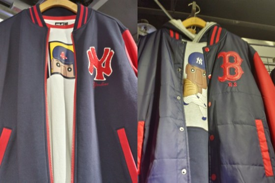 These shirt/jacket combos were on display at a MLB store in a Beijing mall. Mixing Red Sox and Yankees garb is a big faux pas in the U.S. It might get someone hurt.