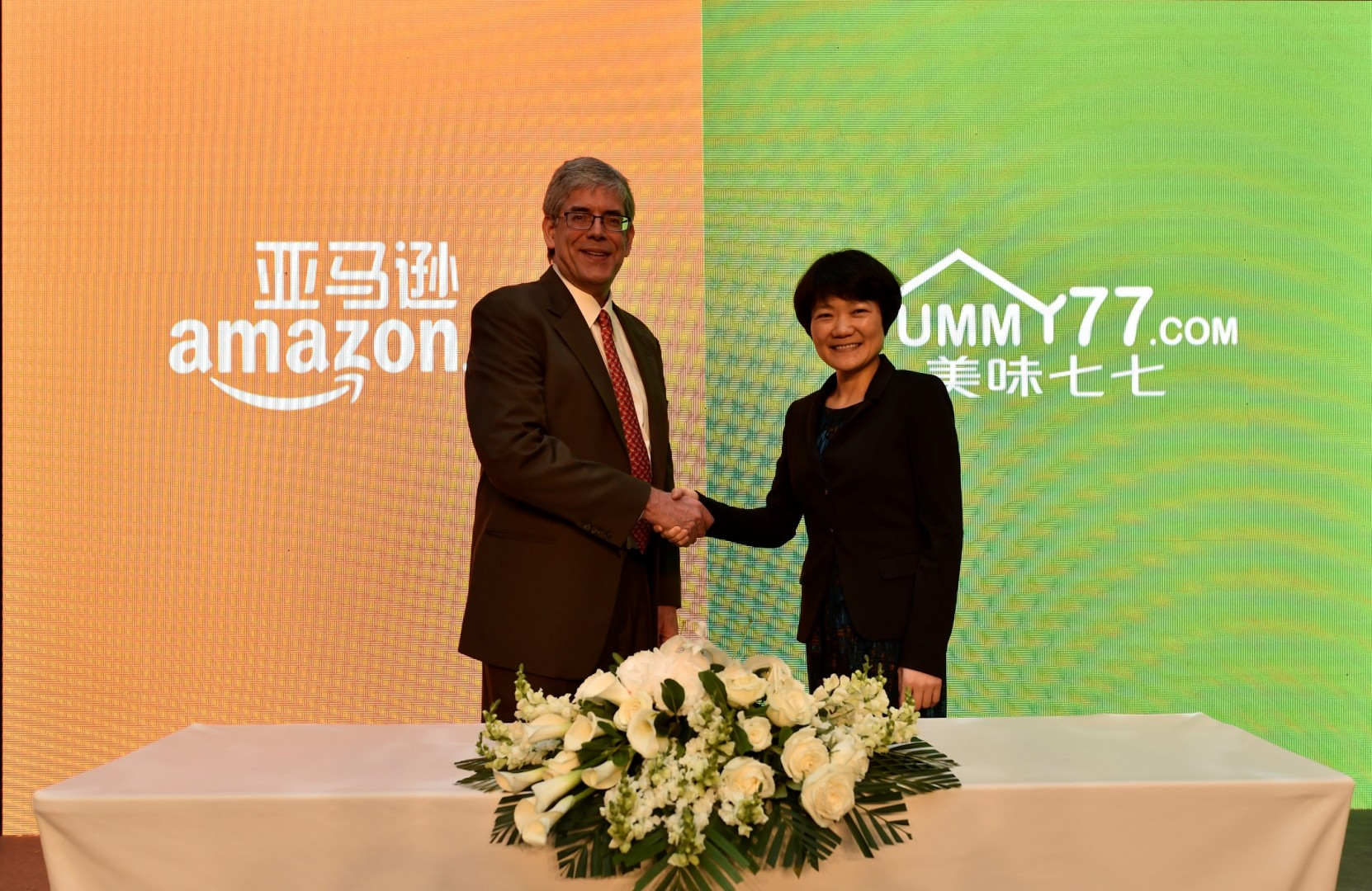 Amazon Invests $20mn in Chinese Online Food Vendor Yummy 77 · TechNode