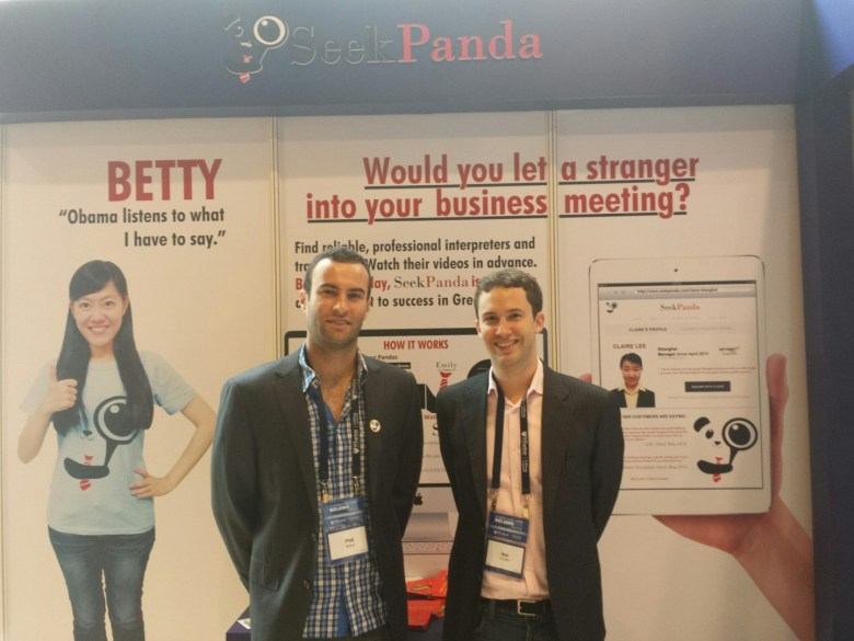 SeekPanda co-founders Phil Kohn, left, and Matt Conger, right. Before moving to China, both worked in financial services in the United States.
