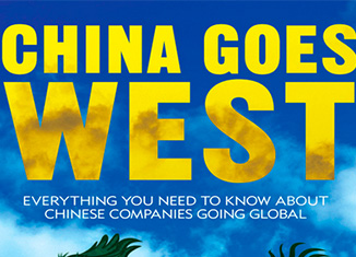 China Goes West