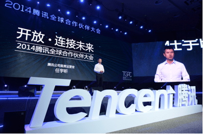 Mark Ren, COO of Tencent, at 2014 Tencent Global Partner Conference