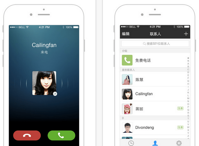 WeChat Address Book Adds Free Voice Calling