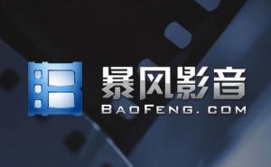 Baofeng-logo