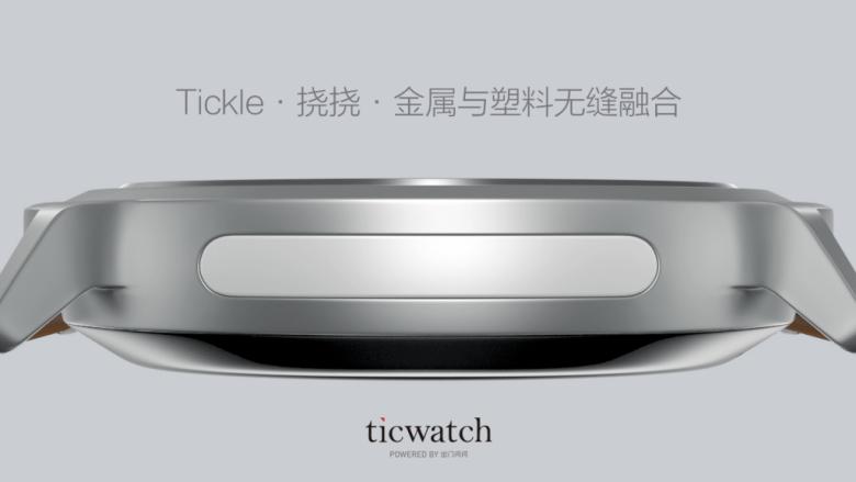 Tickwatch-pic