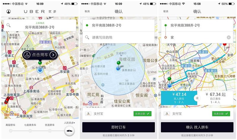 Uber-Carpool