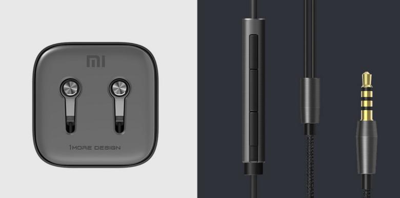 Xiaomi Earbud