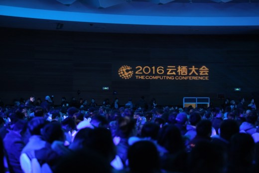 AliCloud Shanghai Summit