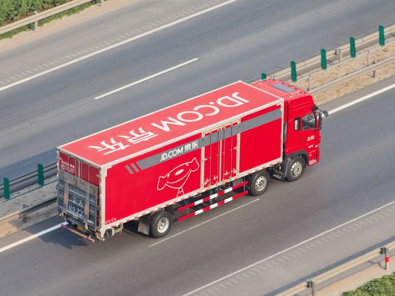 jd finance truck lorry