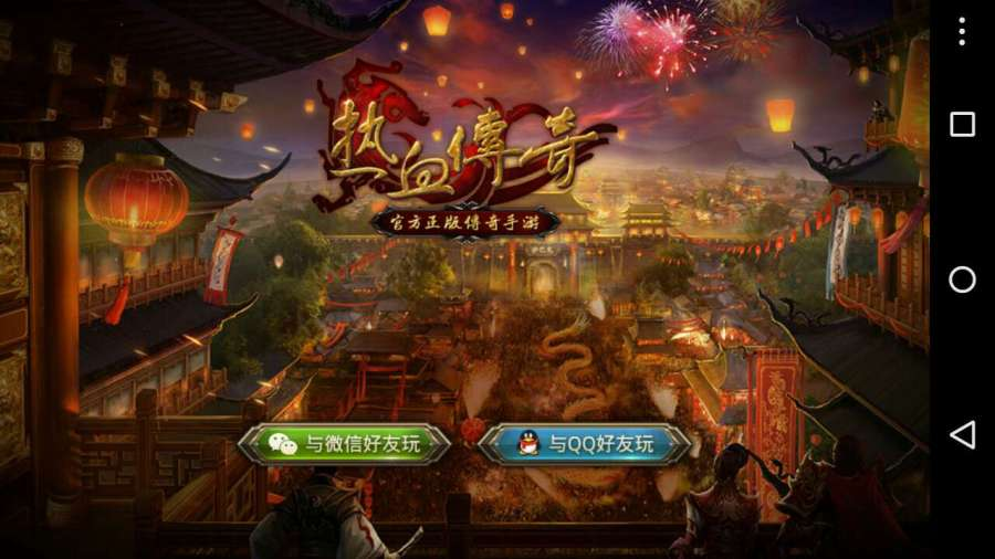 How One 15Yr Chinese Game Built Empires And Survived An Ever     How One 15Yr Chinese Game Built Empires And Survived An Ever Changing  Market      TechNode
