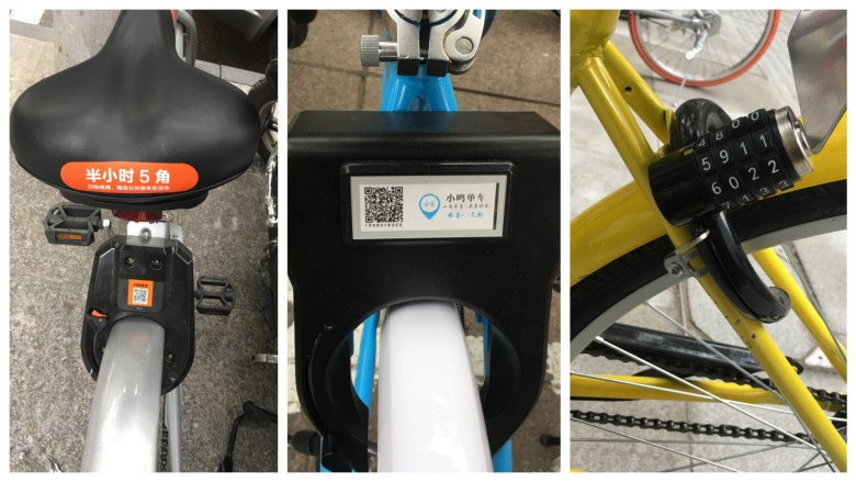 bike-unlocking
