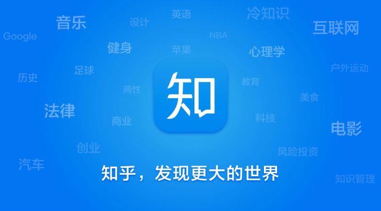 zhihu