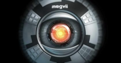 Biometrics firm Megvii's contract in Taiwan at risk after US blacklisting