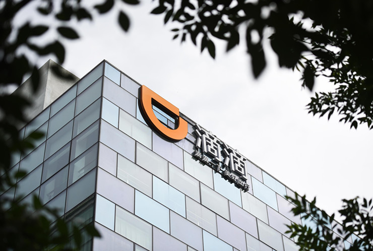 Didi slashes employee benefits after announcing layoffs · TechNode