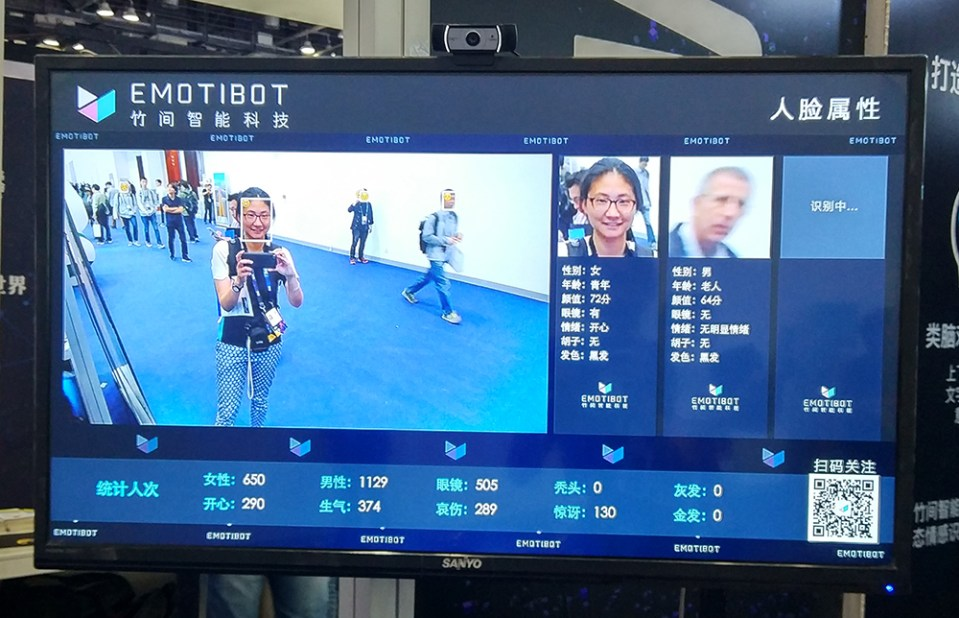 Emotibot's facial recognition technology demonstrated at GMIC