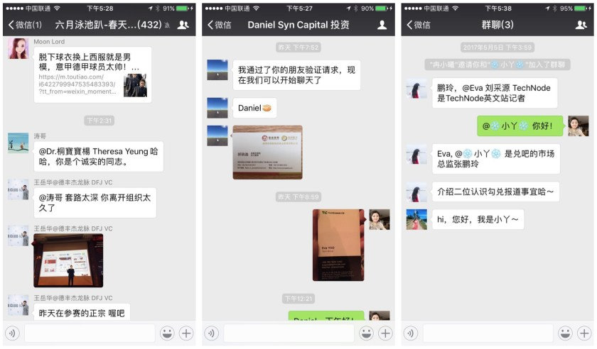 From left to right: WeChat group full of more than 430 people; Exchanging business cards on WeChat; Doing introduction on WeChat (Image Credit: TechNode)