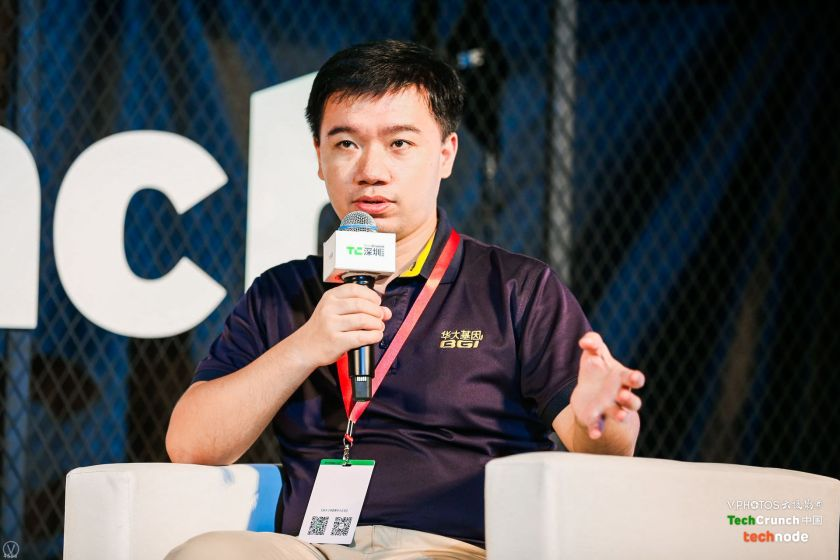 Liu Liang, CEO of Miracle Light, the incubator at BGI