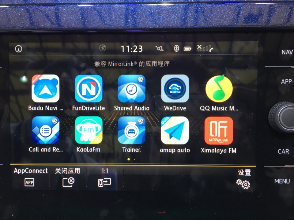 Apps in Volkwagen connected car (Image Credit: TechNode)