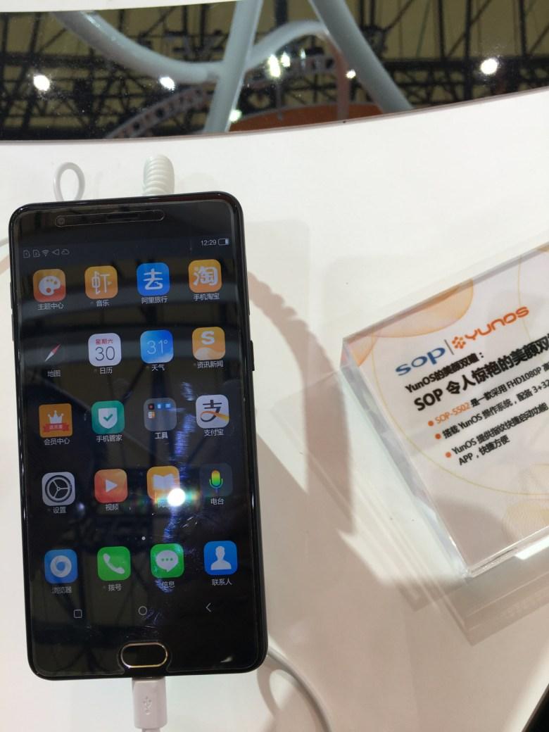 SOP phone integrates YunOS system (Image Credit: TechNode)