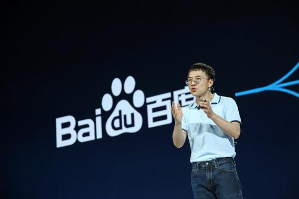 Baidu COO Lu Qi speaking at Create 2017 Baidu AI Developer Conference (Image credit: Baidu)