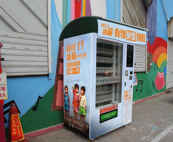 A shared fridge in Beijing. (Image credit: Baidu images)