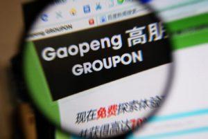 Groupon China (Image credit: TechCrunch)