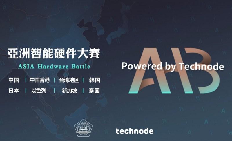 hardware battle