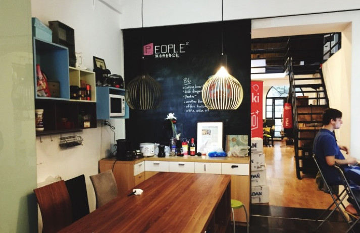 Yanping Attic, the second location of People Squared (Image credit: Dianping)