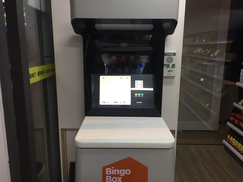 The new check-out counter BingoBox rolled out today (Image credit: BingoBox)